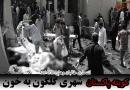 پوستر انتحاری طالبان وهابی در کویته پاکستان