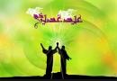 Imam ali, hazrat ali, হজরত আলী, ইমাম আলী, নাহজুল বালাগা, গাদিরে খুম, গাদীর, জোহফা, ফাতিমা বিনতে আসাদ, আবু তালিব,