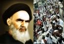 وظیفه مسلمانان در پیام امام خمینی به حجاج