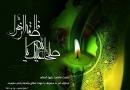 فاطمه زهرا سلام الله علیها را بهتر بشناسیم: 2- انعقاد نطفهی فاطمه (علیها السلام) از میوهی بهشتی
