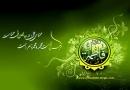 فاطمه زهرا سلام الله علیها را بهتر بشناسیم: 4- سخن گفتن فاطمه (علیها السلام) در رحم مادر