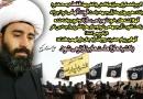 فرمول غلط جنگ با داعش