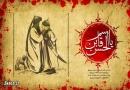 हज़रत क़ासिम इबने हसन (अ) का संक्षिप्त परिचय
