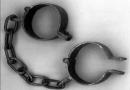 دانلود احکام اسلام برای از بین بردن برده داری قسمت چهارم