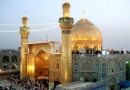 Imam ali, hazrat ali, ummul banin, হজরত আলী, ইমাম আলী, উম্মুল বানিন, নাহজুল বালাগা,
