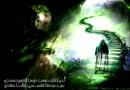 ইমাম মাহদি (আঃ) হজরত ফাতেমা (আঃ) এর বংশ হতে