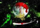 ویژه نامه صوتی شهادت حضرت عباس مخصوص تاسوعا