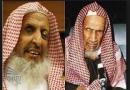 Wahabi, salafi, takfere, taleban, dayes, ওহাবি, ওহাবি মতবাদ,