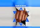 اسرائیل تباہی کے دہانے پر کھڑا ہے۔ٹی وی شیعہ رپورٹ