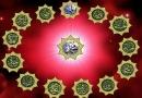 মোহাম্মাদ, আলী, ফাতিমা, হাসান হুসাইন, জয়নুল আবেদিন, বাকের, জাফর সাদিক্ব, কাযিম, রেযা, তাক্বি, নাক্বি, হাসান আসকারী, মাহদী,