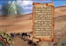 আবু তালিব, ইমাম আলী, হজরত আলী, ফাতিমা বিনতে আসাদ, আব্দুল মোত্তালিব, কুরাইশ,