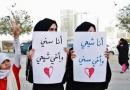 تکفیریوں کے خلاف سنی ـ شیعہ اتحاد