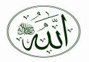 اللہ کی رضا اور معصیت