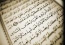 ترجمہ :سورۃ البقرہ (مدنی) تیجا حصہ