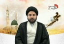 نبوّت کے بارے میں شیعوں کا نظریہ       (1)