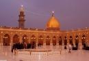 Kufa mosque, kufa, kufa mosjider amol, hazrat ali, কুফা মসজিদ, কুফা, কুফা মসজিদের আমল,