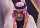 بررسی و تحلیل جنگ عربستان و یمن بعد از 600 روز
