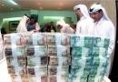 د جنګونو رامینځته کولو سره سعودي عربستان کې سخت اقتصادي کړکیچ