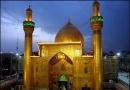 امام علی[ع] کے بارے میں ایک علمی تحقیق