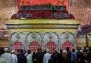 इमाम हुसैन की ज़ियारत पर न जाने का अज़ाब