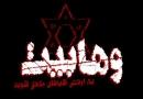 ABDULLAHI DAN SABA'A 1