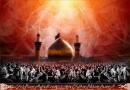 Juyayin kasha Imam Husaini (as)