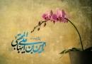امام حسن علیہ السلام دی صلح