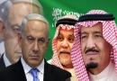 سعودی عرب کی بربریت اور سفاکیت
