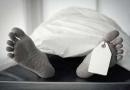 ملتان، سی ٹی ڈی کی کارروائی میں پانچ طالبان دہشت گرد ہلاک