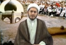اسلامینگ  مید پی  مسلمان کنینگ  یود پی کھوٹ کن