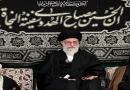 عزاداری امام حسینؑ ،رہبر معظم کی نگاہ میں