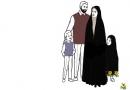 মুসলিম, সমাজ, স্বামী, স্ত্রী, পরিবার,