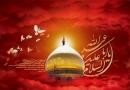 امام حسین علیہ السلام کون  تھے؟(۱)