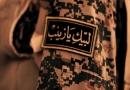 زنجیره انسانی مدافعان حرم جهت حمایت از حرم حضرت زینب (س)