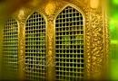 हज़रत इमाम रज़ा का संक्षित्प परिचय