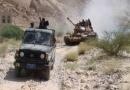 Yemen el-Mesire televizyonunun verdiği habere göre Yemen ordusu ve halk direniş güçleri, Yemen'in kuzeyinde yer alan el-Cof eyaletinin Garg Nav askeri üssünde Suudi uşakların merkezini hedef alarak Suudi uşaklarından en az 25 kişiyi etkisiz hale getirmey
