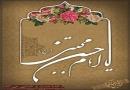 زیارت امام حسن و امام حسین علیهما السلام در روز دوشنبه