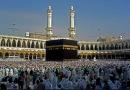 اسلام در یک نگاه/ مکارم شیرازی