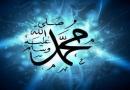 ڈاؤنلوڈاورمعرفی کتاب،حضور (ص) کا شرف نبوت اور اولیت خلقت،مصنف شیخ الاسلام ڈاکٹرمحمدطاهرالقادری،ناشر منہاج القرآن پبلیکیشنز لاهور