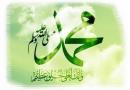ڈاؤنلوڈاورمعرفی کتاب،نور محمدی،خلقت سے ولادت تک،مصنف شیخ الاسلام ڈاکٹرمحمدطاهرالقادری،ناشر منہاج القرآن پبلیکیشنز لاهور
