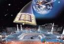 ڈاؤنلوڈاورمعرفی کتاب، اسلام اور اہل کتاب،مصنف شیخ الاسلام ڈاکٹرمحمدطاهرالقادری،ناشر منہاج القرآن پبلیکیشنز لاهور