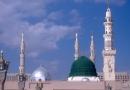 पैग़म्बरे इस्लाम (स.) का संसारिक जीवन
