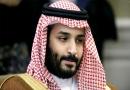 ईरान के विरुद्ध सऊदी अरब को सभी मोर्चों पर पीछे हटना पड़ा हैः