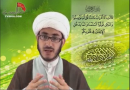 عقائداسلامی قسط (2)