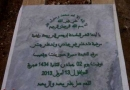 سنگ قبر همسر بازیکن معروف فوتبال