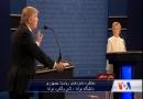 دانلود سومین مناظره انتخاباتی ترامپ و کلینتون با دوبله فارسی