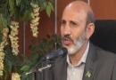 نسخه های چشم استاد خیر اندیش / درمان بیماریهای چشم در طب اسلامی