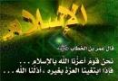 ڈاؤنلوڈ اورمعرفی کتاب خونِ مسلم کی حرمت مصنف،شیخ الاسلام ڈاکٹرمحمدطاهرالقادری ،ناشر منہاج القرآن پبلیکیشنز لاهور