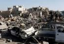 الحدیدہ پر سعودی لڑاکا طیاروں کی بمباری