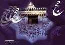 সূরা নাহল, সুরা,  কোরআন, আয়াত, Quran, ayat, sura, sura taha, সূরা হাজ্জ,